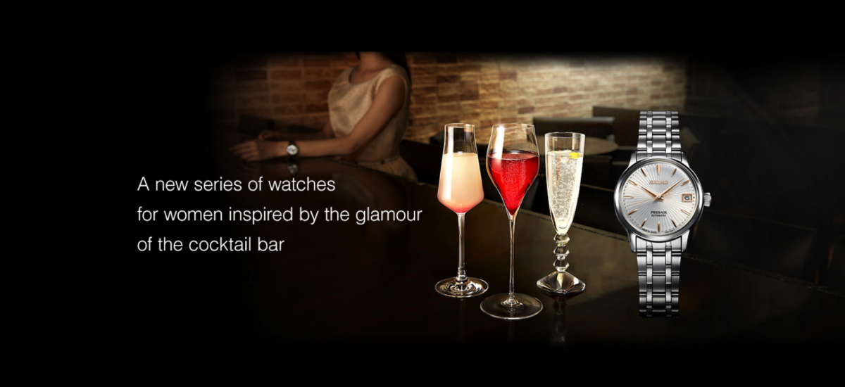 banner - ladies cocktail